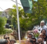 Federal Minister for Information, Broadcasting and National Heritage, Senator Pervaiz Rashid hoisting a National Flag in connection with the Independence Day Celebration in Rawalpindi on August 03, 2014.