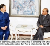 Foreign Secretary Aizaz Ahmad Chaudhry in a meeting with Chinese Special Envoy to Afghanistan, Sun Yuxi in Islamabad on July 26, 2014