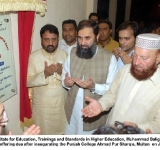 Minister of State for Education, Trainings and Standards in Higher Education, Muhammad Baligh Ur Rehman offering Dua after inaugurating the Punjab College in Ahmad Pur Sharqia, Multan  on July 27, 2014
