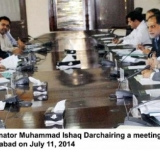 Federal Minister for Finance, Senator Muhammad Ishaq Darchairing a meeting on resolution of SBP Credit Line to ZTBL and HBFC in Islamabad on July 11, 2014