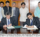 Islamabad: MNA Laila Khan Advisor to Chairperson Prime Minister Youth Programme witnessing a contract awarding ceremony between NAVTTC and Chartered Accountancy firm here on 21 July 2014.