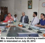 Minister of State for  IT Mrs. Anusha Rahman is chairing a meeting regarding handing over/ taking over of SZMC in Islamabad on July 22, 2014