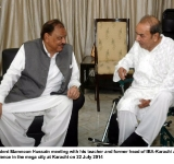 President Mamnoon Hussain meeting with his teacher and former head of IBA-Karachi at his residence in the mega city at Karachi on 22 July 2014