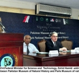 Islamabad July 23, 2014:Federal Minister for Science and  Technology, Zahid Hamid  addressing at  the MoU signing ceremony between Pakistan Museum of Natural History and Paris Museum of natural History.