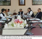 FEDERAL MINISTER FOR KASHMIR AFFAIRS & GILGIT-BALTISTAN, CH MUHAMMAD BARJEES TAHIR PRESIDING OVER THE MEETING OF INTERNATIONAL SILK ROUTE FESTIVAL 2014 ON 23-07-2014