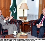 ADVISER TO THE PRIME MINISTER ON NATIONAL SECURITY AND FOREIGN AFFAIRS, SARTAJ AZIZ IN A MEETING WITH THE PALESTINIAN AMBASSADOR, WALID A.M. ABU ALI, ISLAMABAD ON AUGUST 04, 2014.