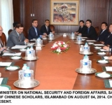 ADVISER TO THE PRIME MINISTER ON NATIONAL SECURITY AND FOREIGN AFFAIRS, SARTAJ AZIZ IN A MEETING WITH THE DELEGATION OF CHINESE SCHOLARS, ISLAMABAD ON AUGUST 04, 2014. CHINESE AMBASSADOR SUN WEIDONG ALSO PRESENT.