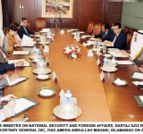 ADVISER TO THE PRIME MINISTER ON NATIONAL SECURITY AND FOREIGN AFFAIRS, SARTAJ AZIZ IN A DELEGATION LEVEL MEETING WITH THE SECRETARY GENERAL OF OIC, IYAD AMEEN ABDULLAH MADANI, ISLAMABAD ON AUGUST 04, 2014.