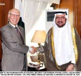 ADVISER TO THE PRIME MINISTER ON NATIONAL SECURITY AND FOREIGN AFFAIRS, SARTAJ AZIZ SHAKING HAND WITH THE SECRETARY GENERAL  OIC, IYAD AMEEN ABDULLAH MADANI, ISLAMABAD ON AUGUST 04, 2014.