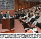 PRESIDENT MAMNOON HUSSAIN ADDRESSING THE INAUGURAL CEREMONY OF 39TH INTERNATIONAL NATHIAGALI SUMMER COLLEGE ON PHYSICS AND CONTEMPORARY NEEDS AT THE NATIONAL CENTRE FOR PHYSICS QUAID-E-AZAM UNIVERSITY ISLAMABAD ON AUGUST 04, 2014.