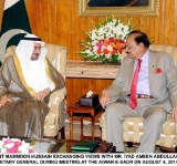 PRESIDENT MAMNOON HUSSAIN EXCHANGING VIEWS WITH MR. IYAD AMEEN ABDULLAH MADANI, OIC SECRETARY GENERAL DURING MEETING AT THE AIWAN-E-SADR ON AUGUST 4, 2014.