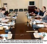 SECRETARY GENERAL OIC, MR. IYAD AMEEN ABDULLAH MADANI DISCUSSING ISSUES OF MUTUAL INTEREST WITH SECRETARY EDUCATION MUHAMMAD AHSAN RAJA IN ISLAMABAD ON AUGUST 04, 2014.