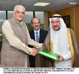 FEDERAL MINISTER FOR SCIENCE & TECHNOLOGY, ZAHID HAMID PRESENT SOUVENIR TO H.E. IYAD AMEENABDULLAH MADANI, SECRETARY GENERAL ORGANIZATION OF ISLAMIC CONFERENCE (OIC) IN ISLAMABAD ON AUGUST 05, 2014.