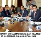 FEDERAL MINISTER FOR FINANCE, SENATOR MOHAMMAD ISHAQ DAR IN A MEETING WITH OIC SECRETARY GENERAL, MR. IYAD AMEEN ABDULLAH MADANI, AT ISLAMABAD ON AUGUST 06, 2014.