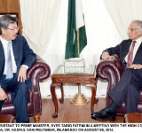 SPECIAL ASSISTANT TO PRIME MINISTER, SYED TARIQ FATEMI IN A MEETING WITH THE HIGH COMMISSIONER OF MALAYSIA, DR. HASRUL SANI MUJTABAR, ISLAMABAD ON AUGUST 06, 2014.