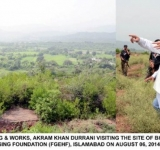 FEDERAL MINISTER FOR HOUSING & WORKS, AKRAM KHAN DURRANI VISITING THE SITE OF BHARA KAHU SCHEME OF FEDERAL GOVERNMENT EMPLOYEES HOUSING FOUNDATION (FGEHF), ISLAMABAD ON AUGUST 06, 2014.