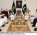 PRIME MINISTER MUHAMMAD NAWAZ SHARIF IN A MEETING WITH A DELEGATION OF JAMAT-E-ISLAMI LED BY MAULANA SIRAJ UL HAQ AT THE PM'S HOUSE ON AUGUST 6, 2014.