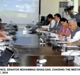 FEDERAL MINISTER FOR FINANCE, SENATOR MOHAMMAD ISHAQ DAR, CHAIRING THE MEETING ON ISSUES PERTAINING TO PSO IN ISLAMABAD ON JULY 7, 2014
