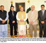 Prime Minister Muhammad Nawaz Sharif in a group photo with Senator Mushahid Ullah Khan, Ex-MNA Chaudhry Saud Majeed, Mr. Qaisar Sheikh and Mr. M. Noor at PM House Islamabad on 7th July, 2014