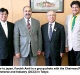 Pakistani's Ambassador to japan,  Farukh Amil in a group photo with the Chairman,President and officials of Oita Chamber of Commerce and Industry (OCCI) in Tokyo
