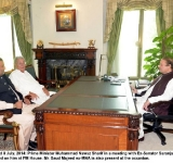 Islamabad 8 July, 2014: Prime Minister Muhammad Nawaz Sharif in a meeting with Ex-Senator Saranjam Khan, who called on him at PM House. Mr. Saud Majeed ex-MNA is also present at the occasion.