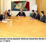 Parliamentary delegation from Pakistan led by Speaker National Assembly Sardar Ayaz Sadiq attending the briefing at the British Parliament House on 7-7-2014