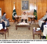 PRESIDENT MAMNOON HUSSAIN IN A MEETING WITH A DELEGATION OF SARHAD CHAMBER OF COMMERCE AND INDUSTRY (SCCI) AT THE AIWAN-E-SADR ON JULY 08, 2014.
