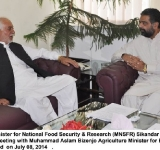 Federal Minister for National Food Security & Research (MNSFR) Sikandar Hayat Khan Bosan in meeting with Muhammad Aslam Bizenjo Agriculture Minister for Balochistan in Islamabad  on July 08, 2014   .