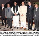 ISLAMABAD: A group photo of Chairman Pakistan Tehreek-e-Insaf (PTI) Imran Khan with the Ambassadors of different countries during an Iftar-Dinner hosted by Adviser to Chairman PTI on Foreign Political Parties, Dr Shahzad Waseem at his residence. INP PHOTO