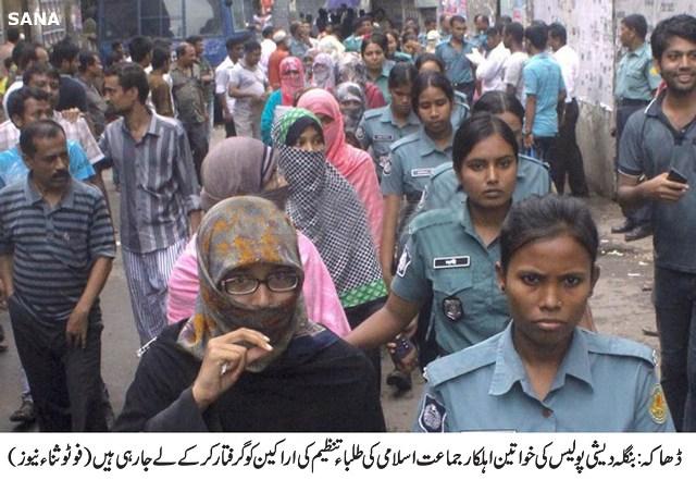 24 women of Bangladesh JI students' organization arrested