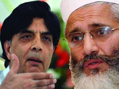 وزیراعظم کی خصوصی ہدایت پرچوہدری نثار کا سراج الحق سے رابطہ،سیاسی استحکام پر بات چیت